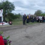 Митинг около памятника еврейским семьям