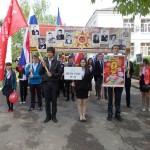 Праздничный митинг 9 мая