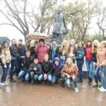 Поездка на Тамань