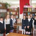 «По страницам книг о Великой Отечественной войне»