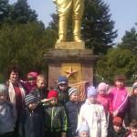 Экскурсия в парк им. Гусько