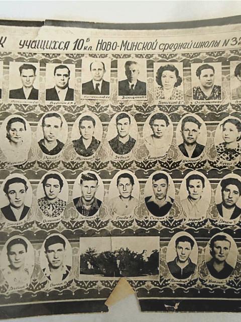 10-b 1957