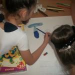 Лагерь дневного пребывания «Радуга детства»