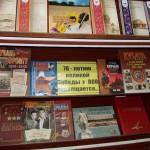 Конкурс рисунков и поделок, посвященный 70-летию Победы