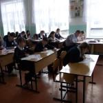 Олимпиады младших школьников