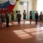 Праздничный концерт, посвященный Дню защитника Отечества