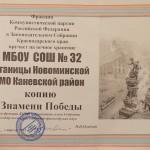 DSCN7661