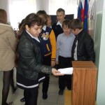 Выборы президента Школьного Ученического Самоуправления