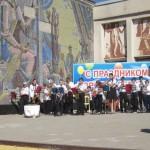 День станицы Новоминской