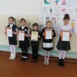 победители конкурса Лучшая тетрадь по математике