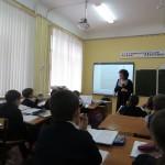 открытый урок во 2 классе, учитель Пось В.Г.