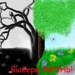 sosh_58_glybina_anna