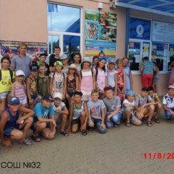 Группа ребят из нашей школы побывали на отдыхе в поселке Прасковеевка на берегу Черного моря. Что может быть лучше новых друзей,  новых впечатлений и путешествий!