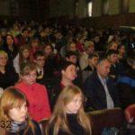 Муниципальное родительское собрание