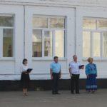 Линейка, посвященная 80-тилетию образования Краснодарского края