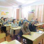 Всероссийская встреча сродителями школьников