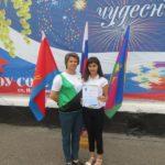 Научно-практическая конференция «Малая сельскохозяйственная академия учащихся Кубани