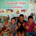 Лагерь дневного пребывания «Радуга детства» (16.06.2015)
