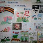 Мы дети России, дети Кубани